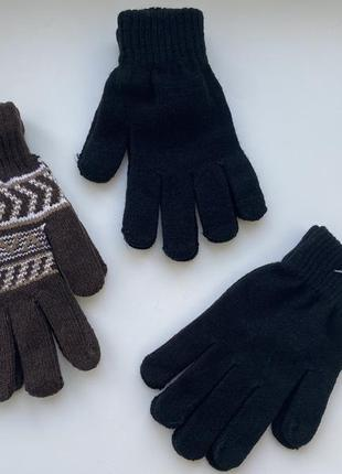 Зимние теплые