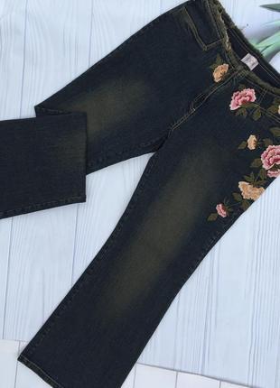 Шикарные джинсы клёш с вышивкой