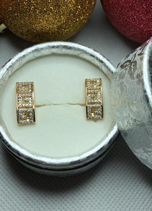 Серьги - медицинское золото