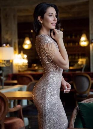 Золота сукня s