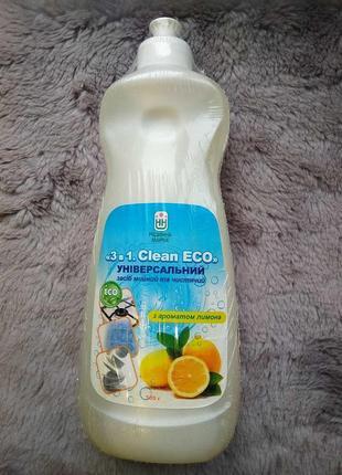 3в 1 (эко)универсальное средство моющее и чистящее с запахом лимона. 500 мл.