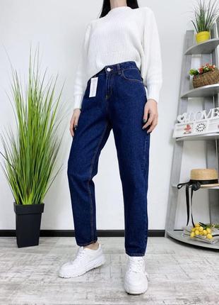 Новые джинсы высокая посадка индиго в винтажном стиле винтаж terranova