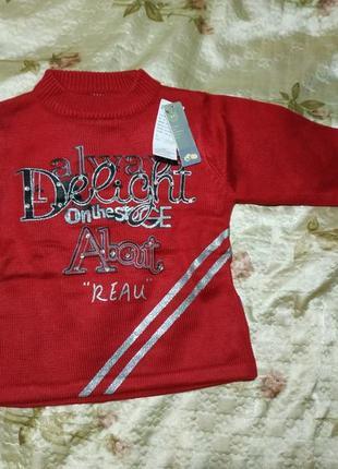 Новый свитер 4-5 лет