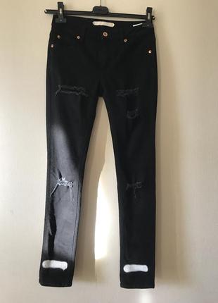Off white virgil abloh jeans