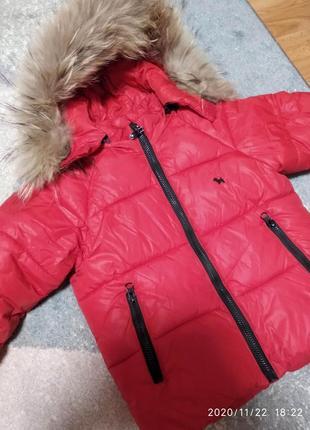 Зимня куртка для дитини