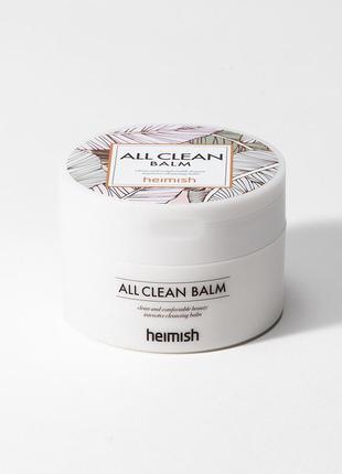Heimish all clean balm -120 ml | очищающий бальзам для снятия макияжа