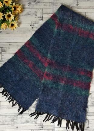 Мужской шарф шерстяной с мохером