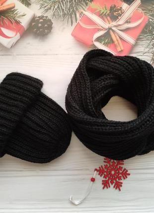 Чорна шапка і снуд хомут, комплект крупної в'язки. є інші кольори
