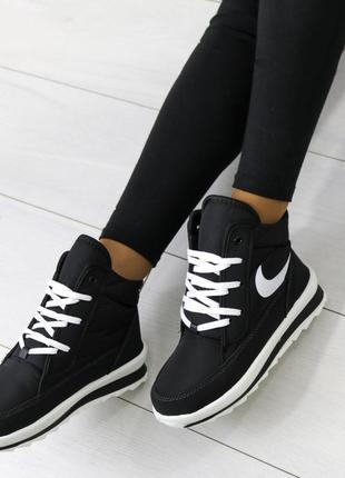 Кросівки зима.