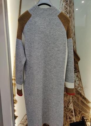 Платье женское тёплое.