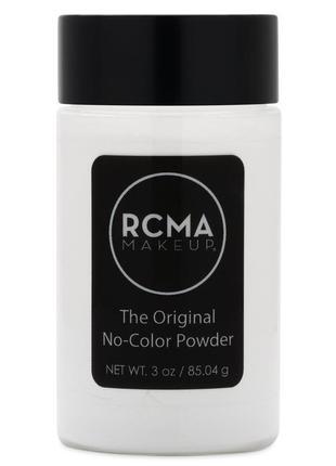 Рассыпчатая закрепляющая пудра rcma no-color powder, 85,04 гр.