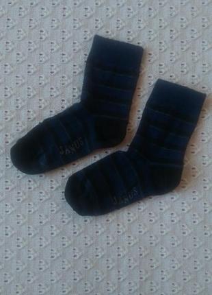 Термошкарпетки з мериносової шерсті 30-34 термо носки термоноски шерстяные merino wool