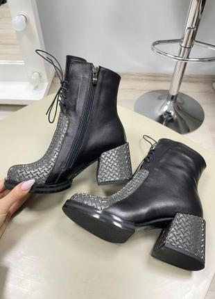 Ботинки полуботинки