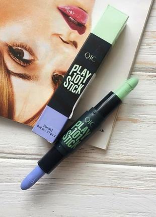Зелёный и фиолетовый, лавандовый корректор для лица