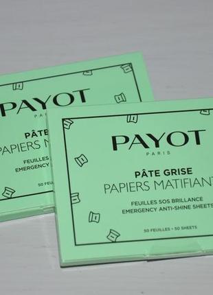 Салфетки матирующие payot pate grise упаковка 50шт