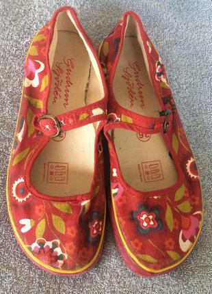 Милые туфли
