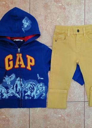 Стильный комплект: модная спортивная кофта кофточка и джинсы узкачи