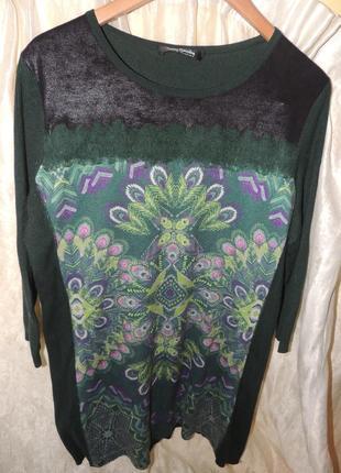 Теплое изумрудное платье туника betty barclay 50-52