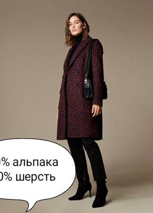 Шикарное стильное тёплое пальто бренда премиум класса!