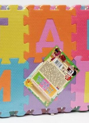Фирменный фомовый коврик - пазл алфавит и азбука
