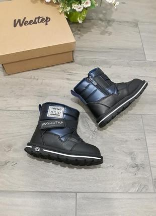 Зимние детские ботинки для мальчика weestep для мальчиков