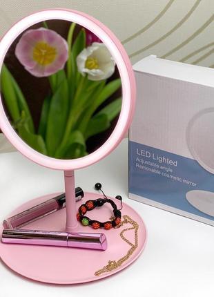 Косметическое круглое зеркало с подсветкой, розовое к.011