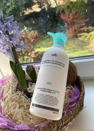 Шампунь для волос la'dor keratin lpp shampoo