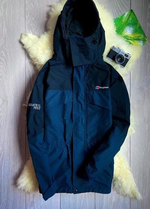 Куртка с местом для  подклада