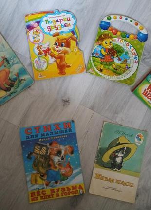 Детские книги, детские сказки