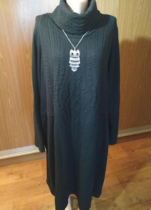 Шикарное, теплое платье большого размера