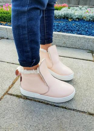 Ботинки кожаные р32-41 хайтопы слипоны кеды сапоги чоботи хайтопи сліпони кеди