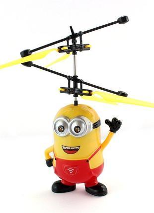 Летающий миньон на дистанционном управлении с пультом