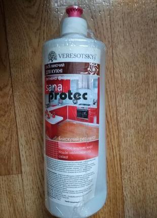Средство  моющеее для кухни*sana protec*750 мл.