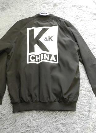 Куртка ветровка накатка