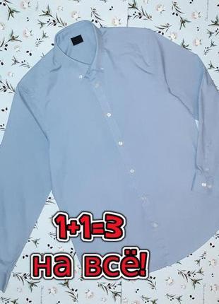🎁1+1=3 стильная мужская голубая рубашка сорочка с длинным рукавом asos, размер 44 - 46