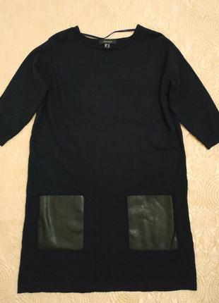 Теплое платье с накладными карманами от atmosphere