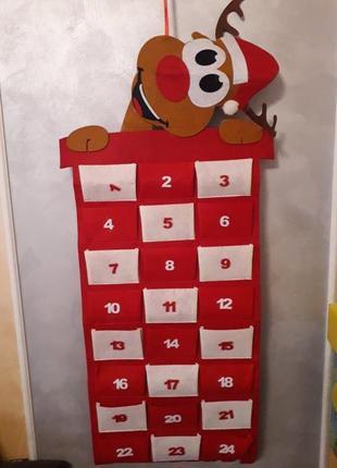 Рождественский предновогодний адвент календарь