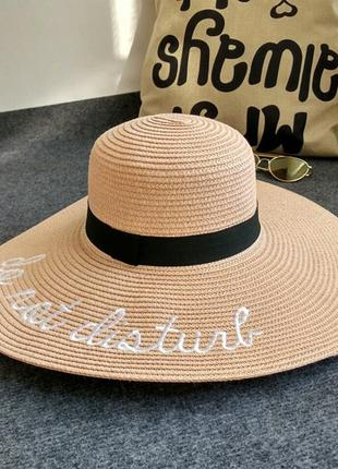 Широкополая шляпа do not disturb
