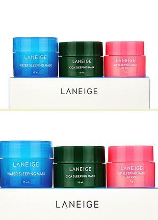 Laneige good night kit (3 items)