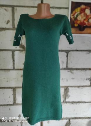 Шикарна тепла сукня