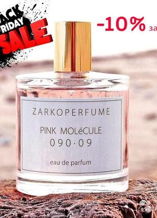 Pink molecule 090 пробник аромата из дубая