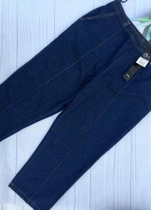 Отличные джинсы на резинке,джинсовые штаны bm