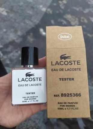 Тестер оаэ арабский стойкость lacoste