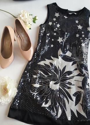 Вечернее нарядное платье new look новогоднее на фотосессию
