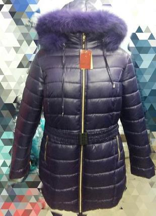Зимняя куртка,пуховик с мехом , размер 58.