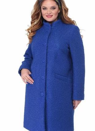 Пальто электрик синее стойка большой размер