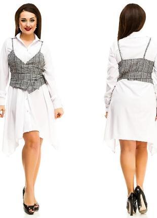 Женское платье с жилеткой ботал