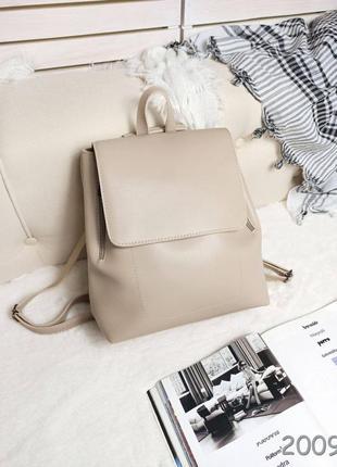 Бежевий жіночий рюкзак сумка, женский рюкзак трансформер беж