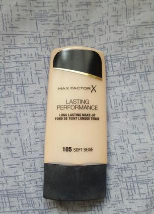 Отличный тональный крем max factor 105