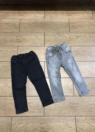 2 джинсов по цене 1